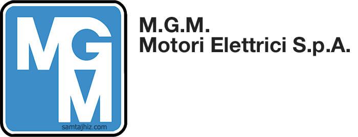 الکتروموتور ترمزدار MGM
