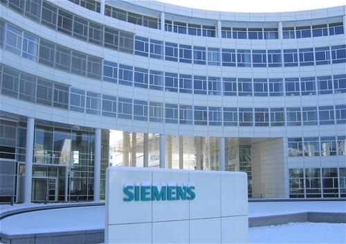 تصویر دفتر مرکزی زیمنس در مونیخ