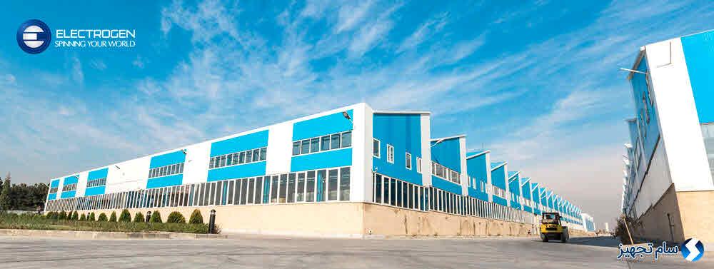 کارخانه الکتروموتور الکتروژن