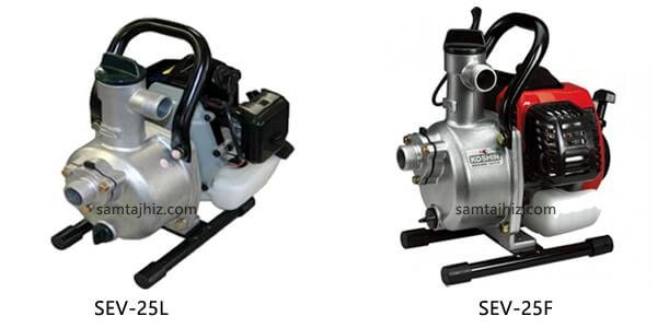 موتور پمپ کوشین SEV-25