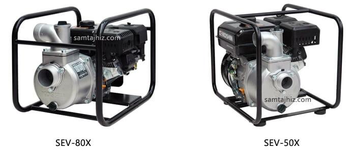 موتور پمپ کوشین هوندا SEV-50 و SEV-80