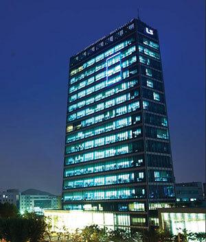برج LS در کره جنوبی مقر اصلی شرکت lsis
