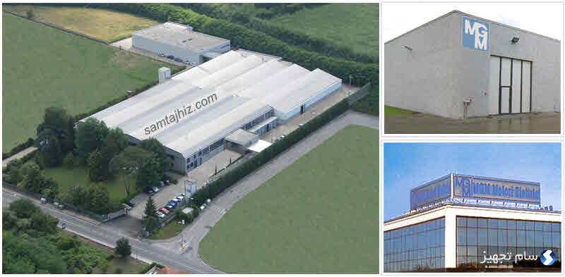 کارخانه و مقر اصلی شرکت الکتروموتور mgm